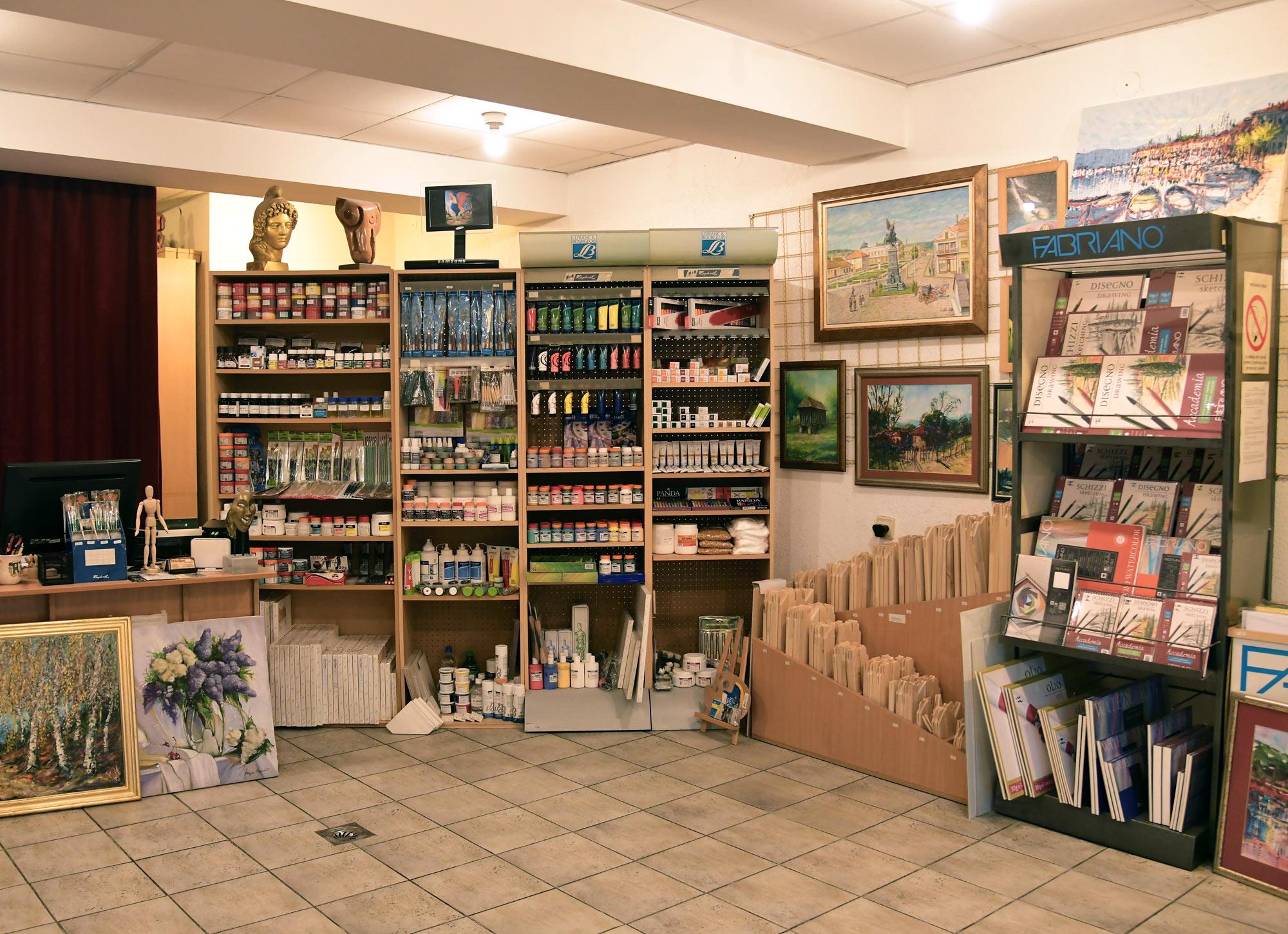La-Ram maloprodaja u Kruševcu